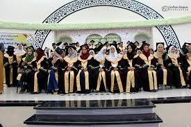 Photo of قصيدة عرس النجاح