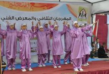 Photo of مسابقة الكورال ونشيد عام التعليم