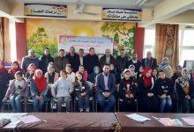 Photo of المخيم الشتوي للموهوبين (قطوفٌ دانية)