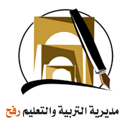 Rafah-Logo