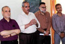 Photo of افتتاح مراكز لتدريب المعلمين على التعليم الإلكتروني والغرف الافتراضية